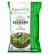 Frozen Edamame Whole
